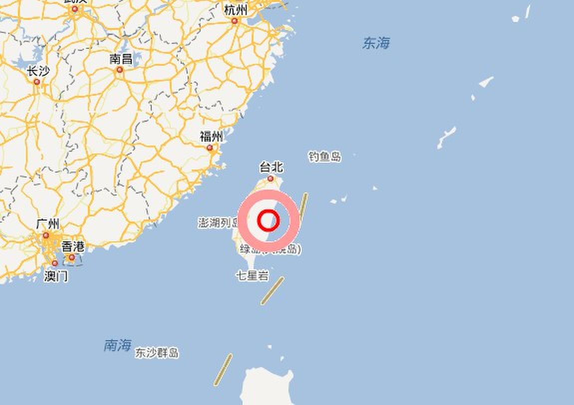 花莲县距离福建省平潭岛不到200公里,地震发生时,福州,厦门,泉州,莆田
