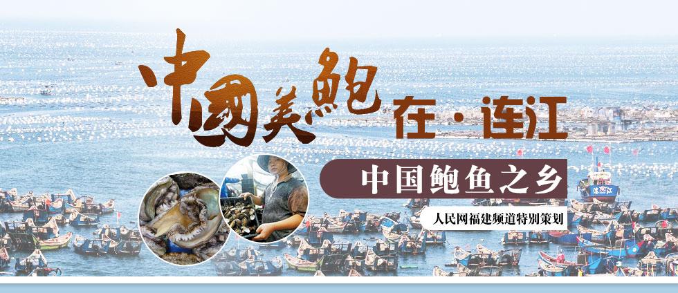 连江美鲍在中国真实5巨上古性感超乳卷轴图片