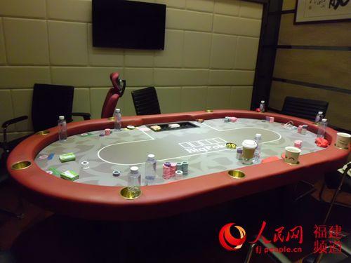 厦门警方铲除一德州扑克新型赌博窝点