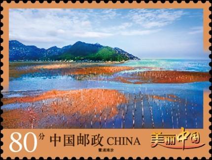 爱尚霞浦_霞浦滩涂风光入选《美丽中国》邮票