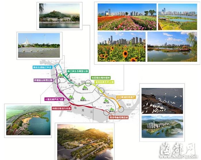 福州南台环岛路绿道将建17个生态公园