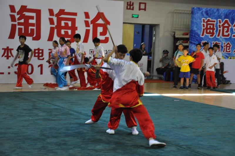 第三届厦门国际武术大赛青少年组比赛(组图)