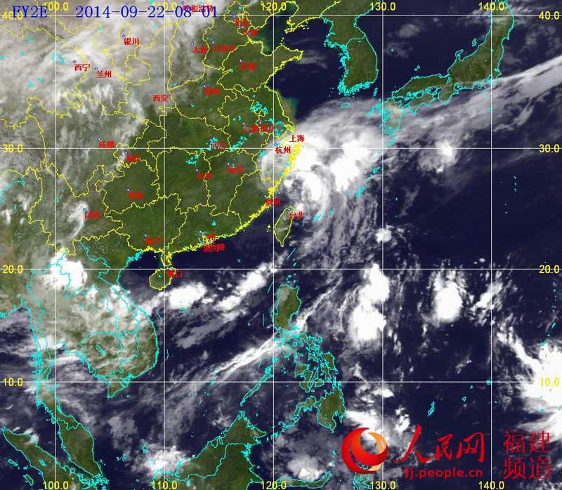 """9月22日8时台风""""凤凰""""实时卫星云图-第16号台风 凤凰 靠近浙江 南图片"""