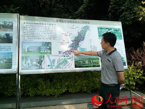 福州市v文科设计院金鸡山文科公园负责人向采建筑设计是项目还是理科图片