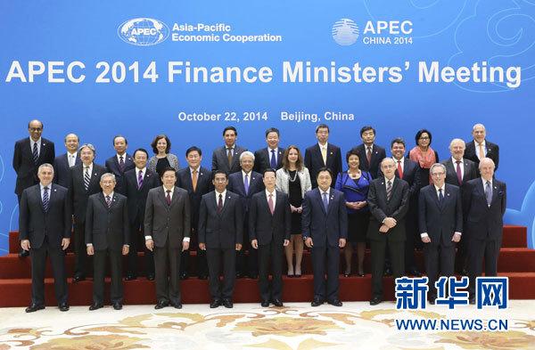 2014北京APEC 领导人 会议 周 人民网福建频道图片