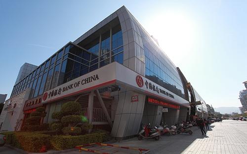 陈娟:中国银行长乐长山湖支行大