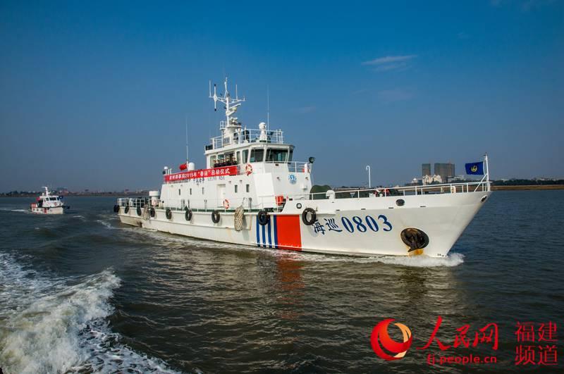 2015春运首日,福建海巡船启动以安全为主题的春运宣传