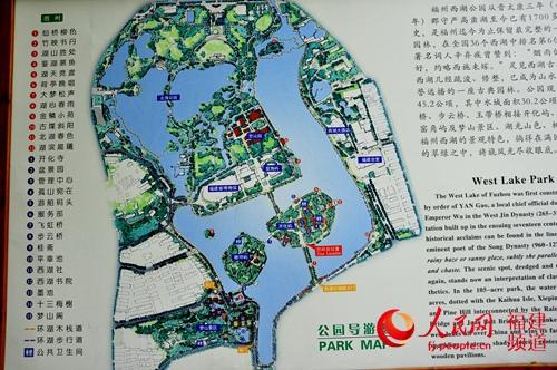 福州西湖公园内的导游墙清晰标注公厕和主要景点位置.  吴隆重 摄图片