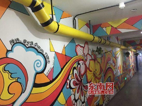 """闽南师范大学艺术学院举办的""""首届手绘大赛"""""""