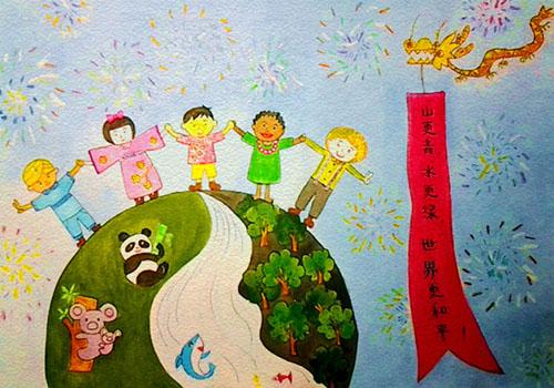 可爱的大熊猫,考拉,海豚;各种肤色不同国家的小朋友