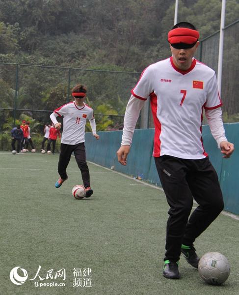 中国盲足的春节:不放假在福州集训 全力备战2016巴西残奥会