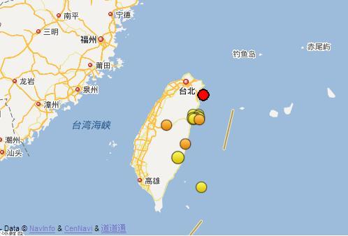 组图:台湾宜兰县海域发生6.2级地震 福建震感强
