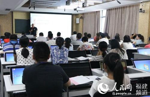 高校创新创业教育师资培训班在福外举行 教育部工信部专家来授课