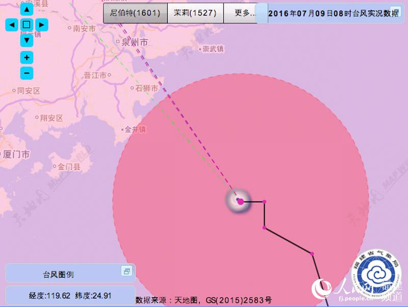 台风路径图(截止9日8时)-台风 尼伯特 预计中午前后登陆福建 福州市图片