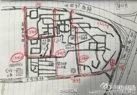 北京快递哥手绘避堵地图