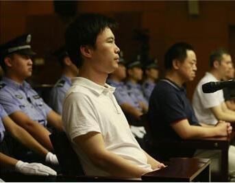 快播CEO王欣获刑3年半产经