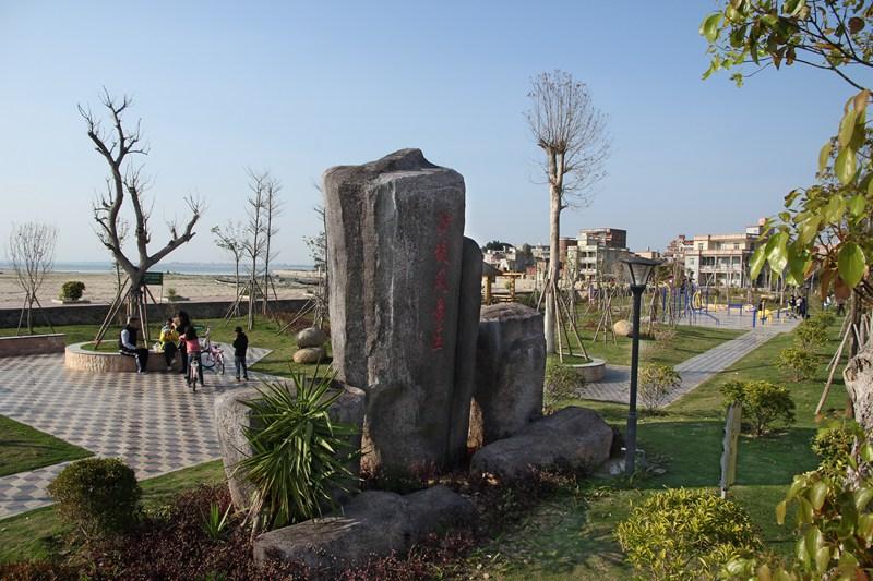 泉州晋江金井塘东海滨公园