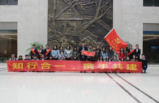 福州外语外贸学院财会系学生党支