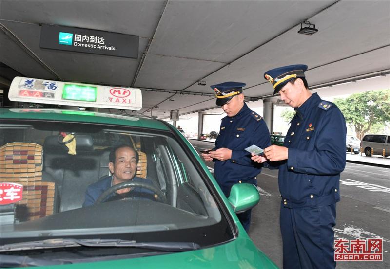 核查每一辆从机场开出的出租车图片