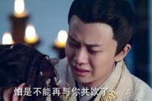 《大唐荣耀》第二部剧情