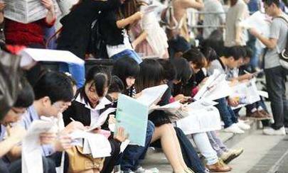 高校毕业生就业选择多 二线城市吸引力显现