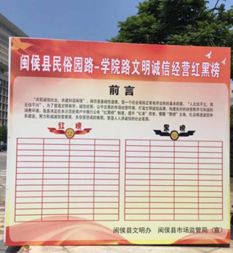 """宣传关于""""中国梦""""""""诚信经营""""""""文明县城""""""""核心价值观""""等公益性标语"""
