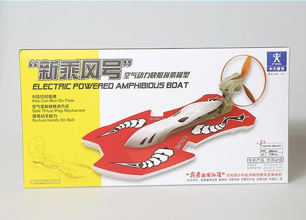 中国火箭手工制作图片