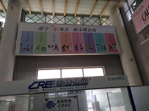 福建省晋江市交通运输局积极开展文明城市创建活动