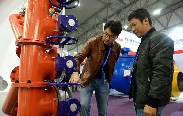 第十四届中国(南安)国际水暖泵阀暨消防器材交易会开幕