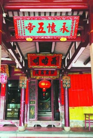 """莆田:探访灵川镇东进村""""五帝文化"""""""