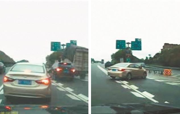 泉州:错过高速出口小车竟横向变道 后方车辆急刹被追尾