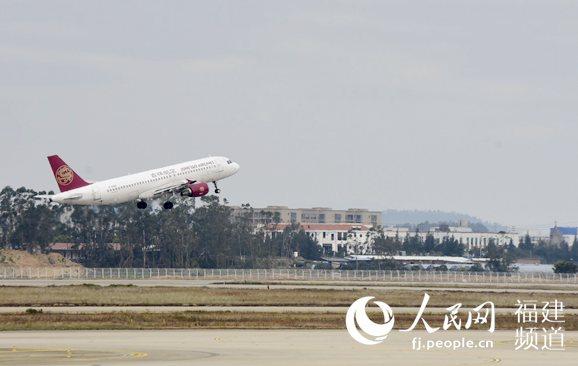 福州机场被点名批评并