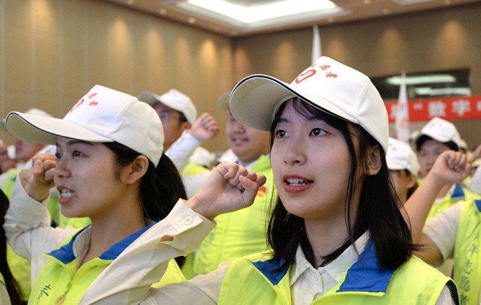 福州整装待发迎首届数字中国建设峰会