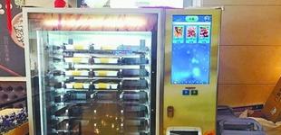 十几秒就能买到热饭菜 市民担忧自动售饭机安全