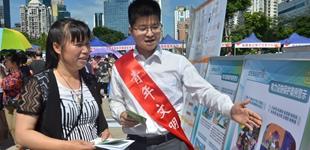 国网福州供电公司积极开展安全宣传咨询日活动