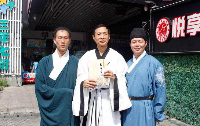 南平启动纪念朱子诞辰888周年系列活动