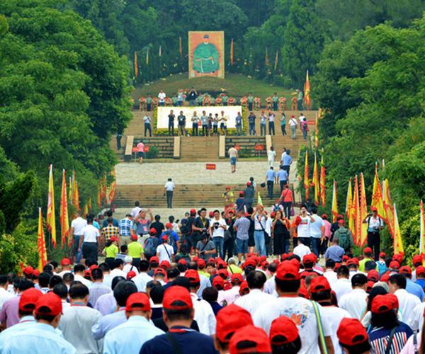 南安·国际郑成功文化节开幕