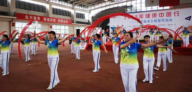 福建科学健身主题宣传活动在福州举行科学的体育锻炼是全生命周期健康促进和维护的最经济、最适用的手段,对健康高危人群来说,体育锻炼是最有效、最安全的调理。[阅读]