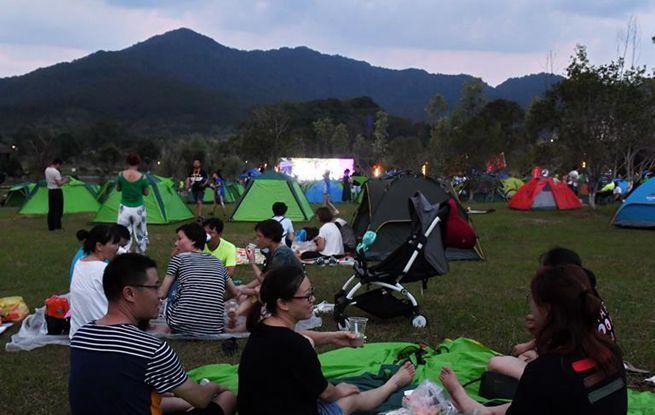 2018中国将乐国际露营大会开幕