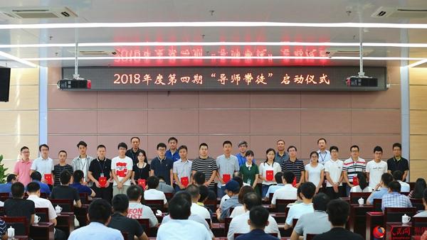 福建省交通规划设计院举行