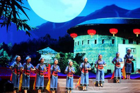 海峡客家中秋文艺晚会在上杭举办