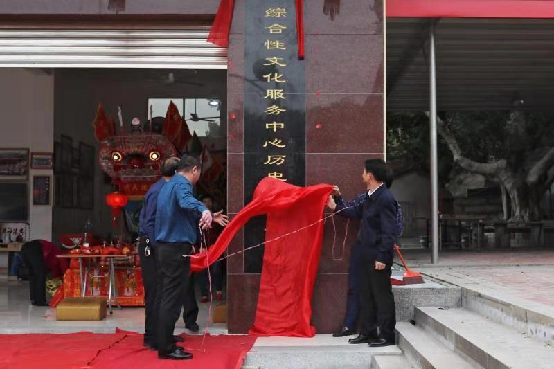 [热点]【三抓三比、十项竞赛】漳州开发区首个社区历史文化展示室揭牌启用