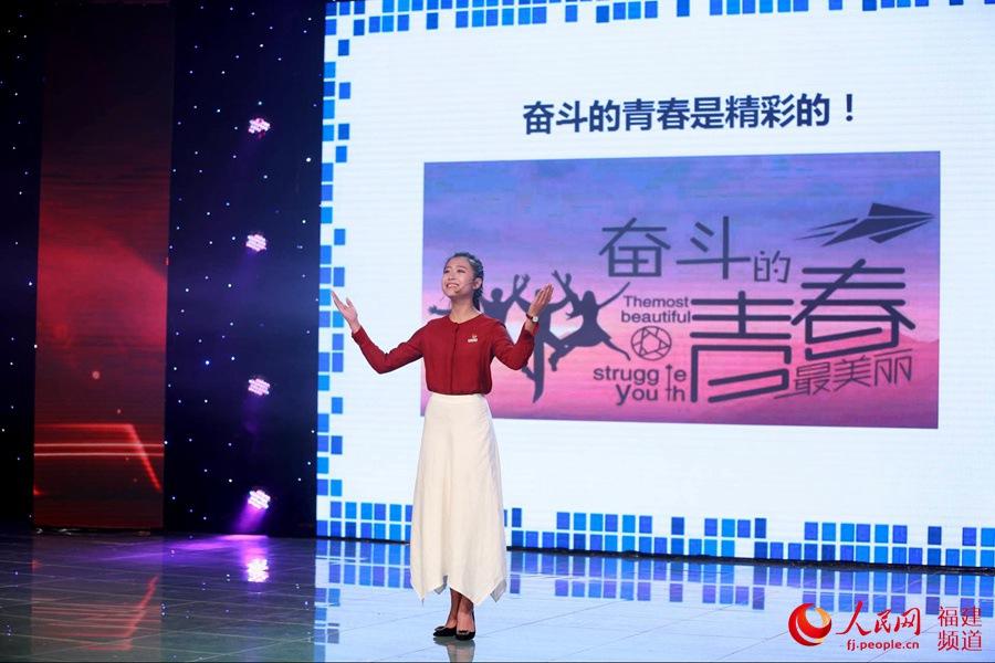 第二届福建省高校大学生主题征文和微演讲总决赛现场