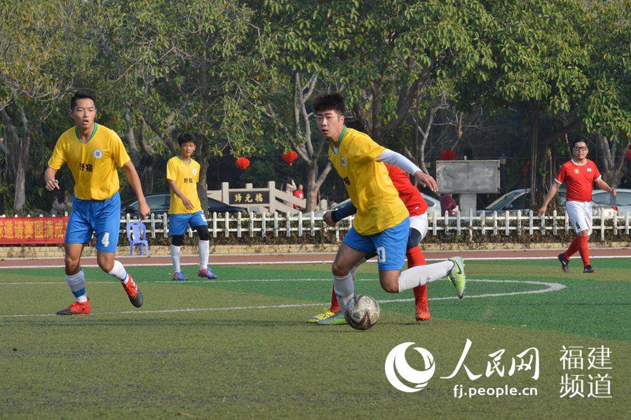 【新春走基层】福建泉州:别样足球赛 欢乐闹新春