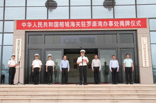 http://www.elejy.com/wenhuayichan/5577.html