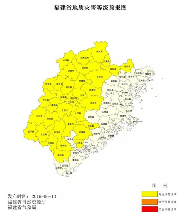 莆田市区未来规划图