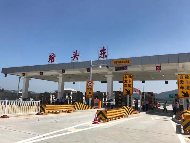 http://www.syhuiyi.com/changlefangchan/11208.html