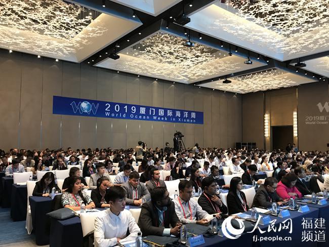 2019厦门国际海洋周开幕推动蓝色经济发展