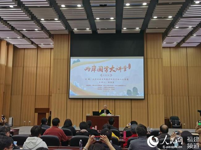 """两岸国学大讲堂(北京专场)举行国学成两岸青年""""新网红"""""""
