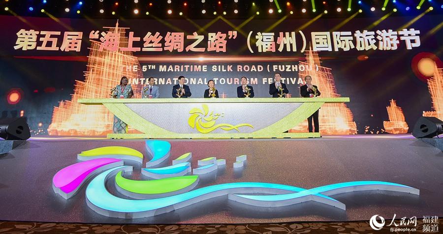 """第五届""""海上丝绸之路""""(福州)福州广播电视台新电广传媒供图"""